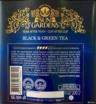 Чай чорний Sun Gardens і зелений розсипний Colombo mix 200 г жерстяна банка (4820082700621)