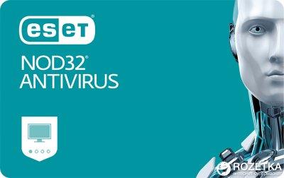 Антивірус ESET NOD32 Antivirus (2 ПК) ліцензія на 12 місяців Базова/на 20 місяців Продовження (електронний ключ у конверті)