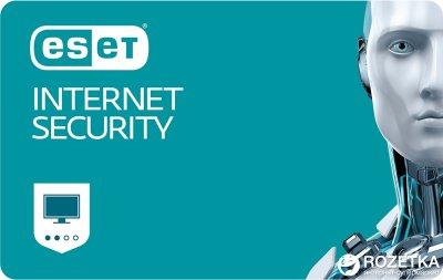 Антивірус ESET Internet Security (3 ПК) ліцензія на 12 місяців Базова/на 20 місяців Продовження (електронний ключ у конверті)