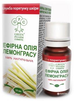 Ефірна олія Green Pharm Cosmetic лемонграс 10 мл (4820182112065)