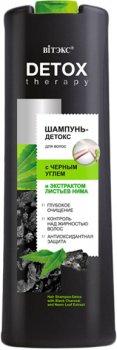 Шампунь-детокс Вітэкс Detox Therapy Shampoo с черным углем 500 мл (4810153028341)