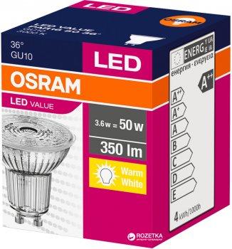 Світлодіодна лампа Osram LED Value PAR16 50 36° 3.6W 3000К GU10 (4058075096622)