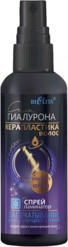 Спрей-ламинатор Bielita Сила гиалурона Керапластика волос Запечатывание волос и секущихся кончиков 150 мл (4810151025199)