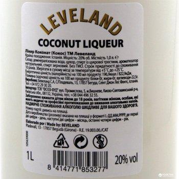 Ликер Leveland Coconut 1 л 20% (8414771853277)