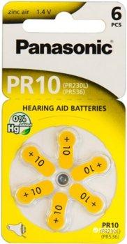 Батарейки Panasonic воздушно-цинковые PR230 (10A, AC230E/EZ, ZA10, PR70, DA10) блистер, 6 шт (PR-230/6LB)