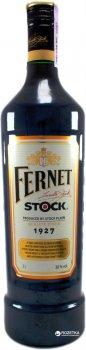 Биттер Fernet Stock 1 л 38% (8594005010093_8594005020139)