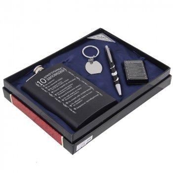 Набор Hip Flask Фляга 9oz+зажигалка+брелок+ручка Черный 119556
