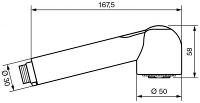 Ручная лейка для кухни EMMEVI Malva СО 2502