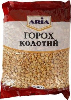 Горох Aria колотый шлифованный 1 кг (4820204760038)