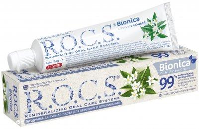 Зубная паста R.O.C.S. Бионика Отбеливающая 74 г (4607034472023)