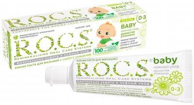 Зубная паста R.O.C.S. Baby Нежный уход Душистая Ромашка 45 г (4607034471590)
