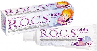 Зубная паста R.O.C.S. Kids Бабл Гам 45 г (4607034470876)