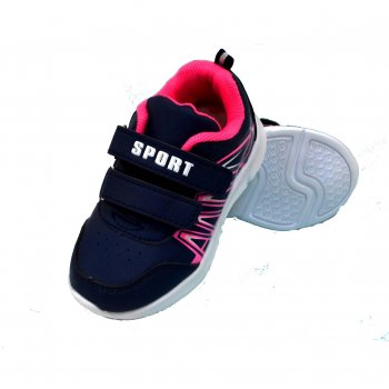 Кросівки для дівчаток Сонце 800-1 peach-purple