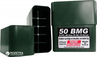 Кейс МТМ Ammo Box для патронов 50 BMG на 10 патр. Зеленый (17730856)