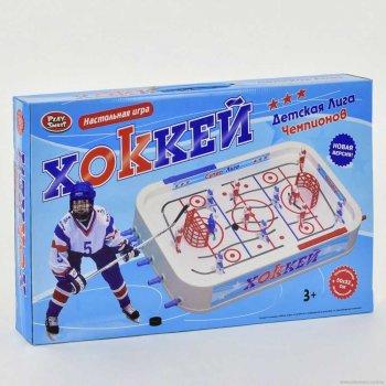 Настільний хокей Play Smart на штангах 50х32 см (0700)