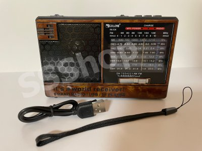 Акумуляторний радіоприймач FM радіо Golon RX-326 Brown з ліхтариком (приймає флешки)