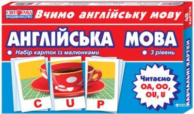 Набір карток Англійська мова Читаємо U OA OU OO Ранок (4823076114688) (13140022А)