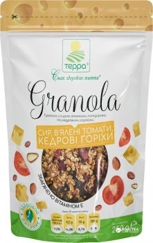 Гранола Терра с сыром, вялеными помидорами и кедровыми орехами 250 г (4820015735249)