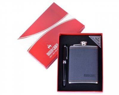 Набор фляга с ручкой NB-041
