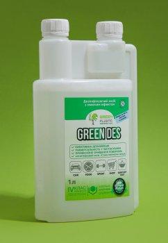 Дезинфицирующее средство Green Plastik Green Des 1 л