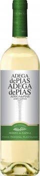 Вино Adega de Pias Антау Важ, Аринто, Роупейро 2019 белое сухое 0.75 л 13% (5604563000207)