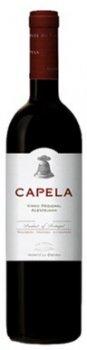 Вино Capela Тринкадейра, Арагонес, Альфрочейро 2016 червоне сухе 0.75 л 13% (5604563000450)