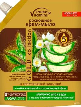 Крем-мыло Energy of Vitamins Молочко алоэ вера с чайным деревом и софорой японской 450 мл (4823080003343)