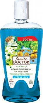 Ополаскиватель для полости рта Family Doctor Ледяная мята 700 мл (4823080001585)