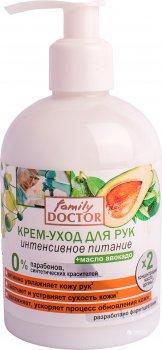 Крем-уход для рук Family Doctor Интенсивное питание 270 мл (4823080002032)