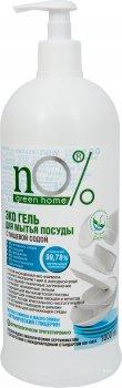 Эко гель для мытья посуды nO% Green Home с пищевой содой 1 л (4823080002728)