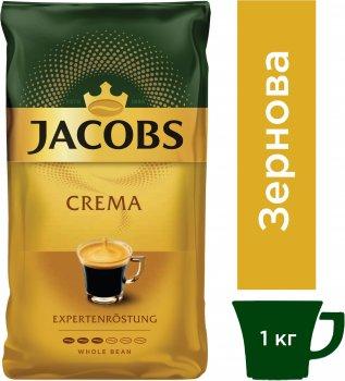 Кофе в зернах Jacobs Crema 1000 г (8711000539217)