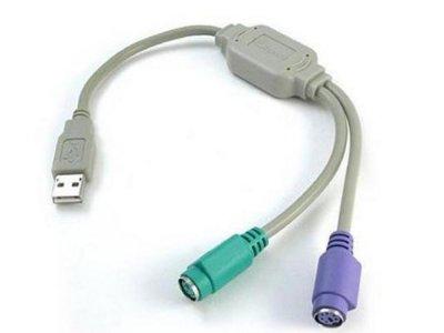 Переходник Digital USB - PS/2 30 см (0908-017-00)