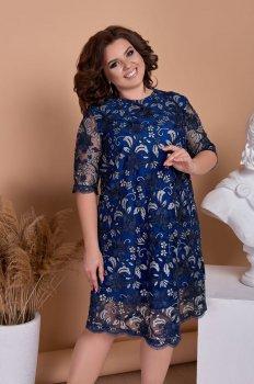 Платье ALDEM 1955 W Синее