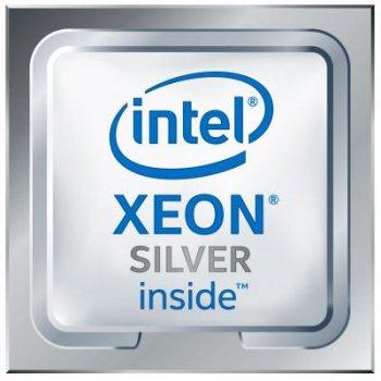 Серверний процесор INTEL Xeon Silver 4208 8C/16T/2.1 GHz/11MB/FCLGA3647/TRAY (CD8069503956401)