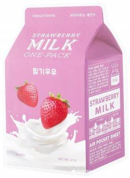 Маска тканевая A'pieu Milk One-Pack с экстрактом клубники 21 мл (8806185780254)