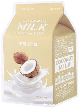 Маска тканевая A'pieu Milk One-Pack с экстрактом кокоса 21 мл (8806185780292)
