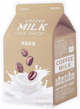 Маска тканевая A'pieu Milk One-Pack с экстрактом кофе 21 мл (8806185780285)