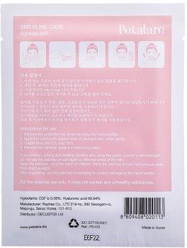 Патчі з мікроголками з гіалуронової кислоти для носогубних складок омолоджувальні Petalare SmileLine 1 саше на 1 процедуру (8809408020113)
