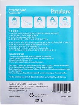 Патч з мікроголками з гіалуронової кислоти під очі омолоджувальні Petalare EyeZone 1 саше на 1 процедуру (8809408020045)