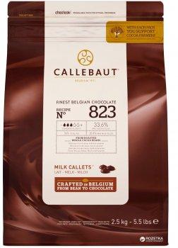 Шоколад Callebaut №823 бельгийский молочный в виде калет 2.5 кг (5410522513530)