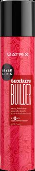 Текстурирующий спрей для укладки волос Matrix Стайл Линк Текстур Билдер 150 мл (3474630659117)