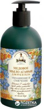 Мыло жидкое для рук и тела Рецепты Бабушки Агафьи Медовое 500 мл (4744183013445)