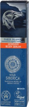 Сироватка для тіла Natura Siberica Faroe Islands Моделювальна 75 мл (4744183013537)