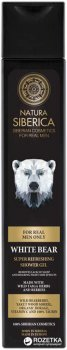 Гель для душа Natura Siberica MEN Белый Медведь Бодрящий 250 мл (4744183012974)
