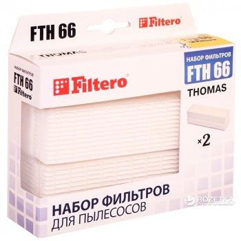 HEPA-фільтр для пилососа FILTERO FTH 66