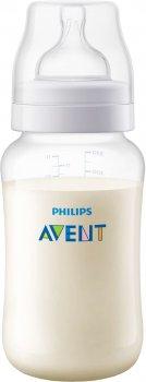 Бутылочка для кормления Philips Avent Anti-сolic 330 мл 1 шт (SCF816/17)