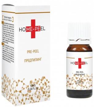 Предпилинг Home-Peel 10 мл (4820208890076)