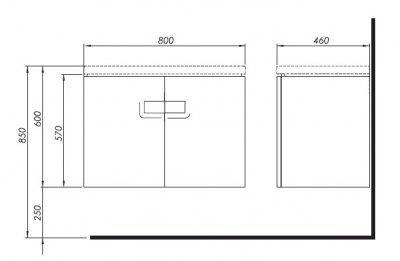 Тумба під умивальник з дверцятами 80 KOLO TWINS білий глянець 89547000 (25084)
