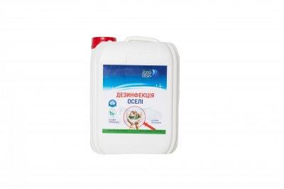 Экологически чистое универсальное средство для дезинфекции Green Unikleen Дезинфекция дома 5 л