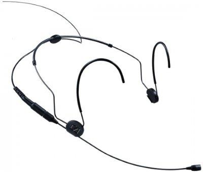 Мікрофон Sennheiser HSP 2-EW (9866)